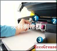 喷墨打印机用润滑脂