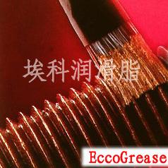 铜基高温防卡润滑剂