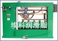 缝焊机导电润滑脂