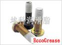 氮化硼高温润滑脂