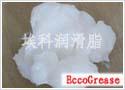 氟素高温润滑脂