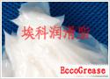低摩擦氟硅润滑脂