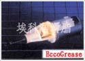 低温润滑硅脂