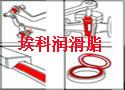 二硫化钼装配润滑膏