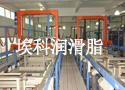 电镀线的导电润滑应用与方案