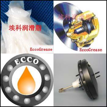 液压制动泵润滑脂